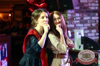 Встреча выпускников, 7 февраля 2015 - Ресторан «Максимилианс» Екатеринбург - 23