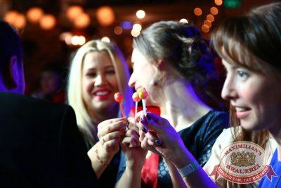 Встреча выпускников, 7 февраля 2015 - Ресторан «Максимилианс» Екатеринбург - 24