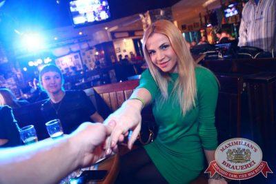 Встреча выпускников, 7 февраля 2015 - Ресторан «Максимилианс» Екатеринбург - 27