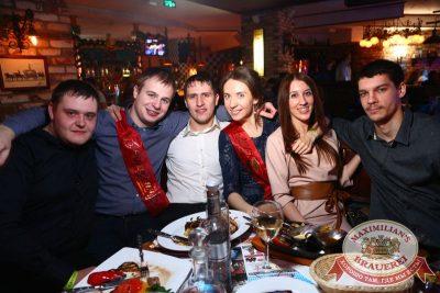 Встреча выпускников, 7 февраля 2015 - Ресторан «Максимилианс» Екатеринбург - 30