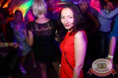 «Дыхание ночи»: Ангелы и Демоны, 24 июля 2015 - Ресторан «Максимилианс» Екатеринбург - 06