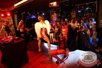«Дыхание ночи»: Ангелы и Демоны, 24 июля 2015 - Ресторан «Максимилианс» Екатеринбург - 08