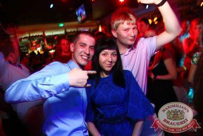 «Дыхание ночи»: Ангелы и Демоны, 24 июля 2015 - Ресторан «Максимилианс» Екатеринбург - 22