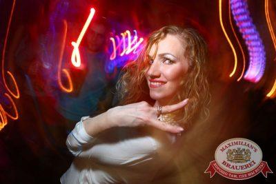 «Дыхание ночи»: Ангелы и Демоны, 24 июля 2015 - Ресторан «Максимилианс» Екатеринбург - 23