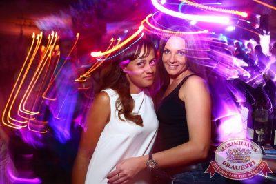 «Дыхание ночи»: Ангелы и Демоны, 24 июля 2015 - Ресторан «Максимилианс» Екатеринбург - 24