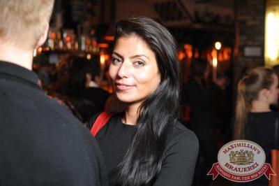 Анна Седокова, 23 октября 2014 - Ресторан «Максимилианс» Екатеринбург - 04