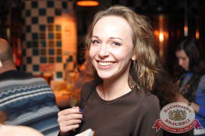 Анна Седокова, 23 октября 2014 - Ресторан «Максимилианс» Екатеринбург - 05