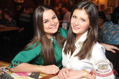 Анна Седокова, 23 октября 2014 - Ресторан «Максимилианс» Екатеринбург - 08