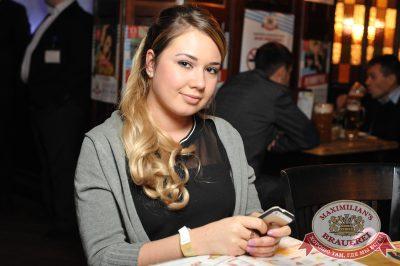 Анна Седокова, 23 октября 2014 - Ресторан «Максимилианс» Екатеринбург - 12