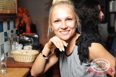 Анна Седокова, 23 октября 2014 - Ресторан «Максимилианс» Екатеринбург - 13