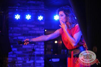 Анна Седокова, 23 октября 2014 - Ресторан «Максимилианс» Екатеринбург - 16