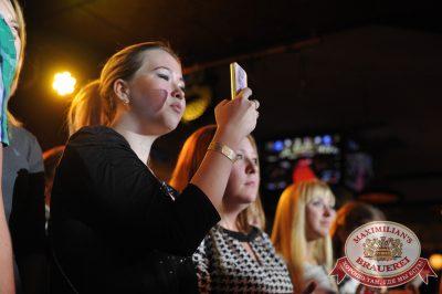Анна Седокова, 23 октября 2014 - Ресторан «Максимилианс» Екатеринбург - 19