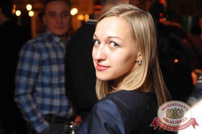 Анна Седокова, 23 октября 2014 - Ресторан «Максимилианс» Екатеринбург - 24