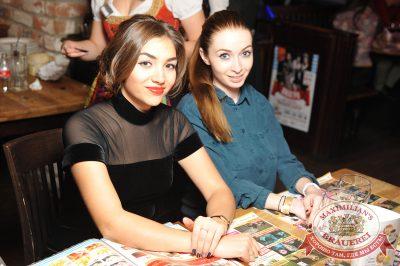 Анна Седокова, 23 октября 2014 - Ресторан «Максимилианс» Екатеринбург - 26