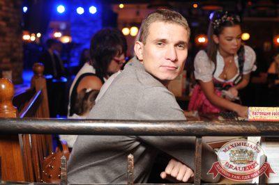 Анна Седокова, 23 октября 2014 - Ресторан «Максимилианс» Екатеринбург - 27