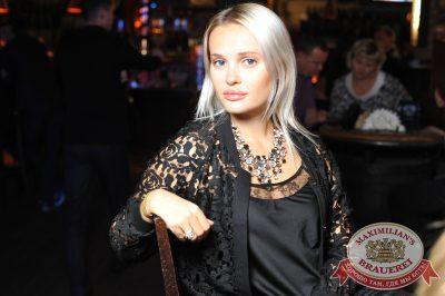 Анна Седокова, 23 октября 2014 - Ресторан «Максимилианс» Екатеринбург - 28