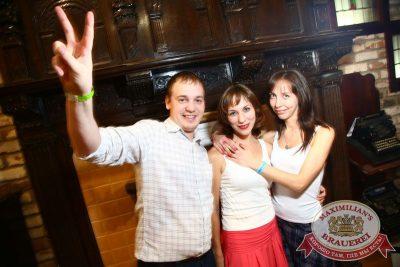 «Дыхание ночи»: Dj Anton Almazov (Москва), 9 октября 2015 - Ресторан «Максимилианс» Екатеринбург - 05