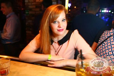 «Дыхание ночи»: Dj Anton Almazov (Москва), 9 октября 2015 - Ресторан «Максимилианс» Екатеринбург - 06