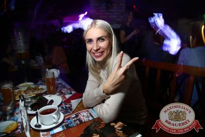 «Дыхание ночи»: Dj Anton Almazov (Москва), 9 октября 2015 - Ресторан «Максимилианс» Екатеринбург - 08