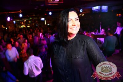 «Дыхание ночи»: Dj Anton Almazov (Москва), 9 октября 2015 - Ресторан «Максимилианс» Екатеринбург - 12
