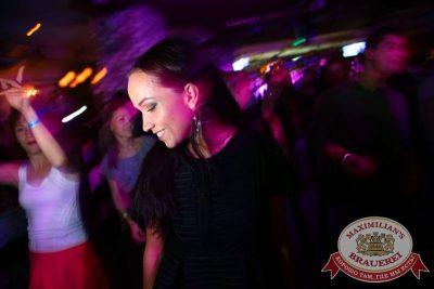 «Дыхание ночи»: Dj Anton Almazov (Москва), 9 октября 2015 - Ресторан «Максимилианс» Екатеринбург - 14