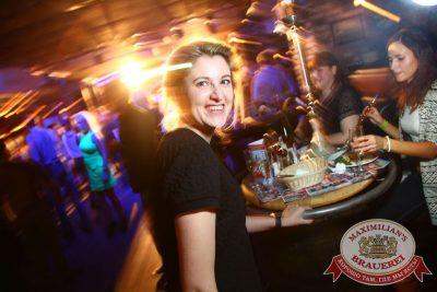 «Дыхание ночи»: Dj Anton Almazov (Москва), 9 октября 2015 - Ресторан «Максимилианс» Екатеринбург - 18