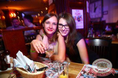 «Дыхание ночи»: Dj Anton Almazov (Москва), 9 октября 2015 - Ресторан «Максимилианс» Екатеринбург - 26