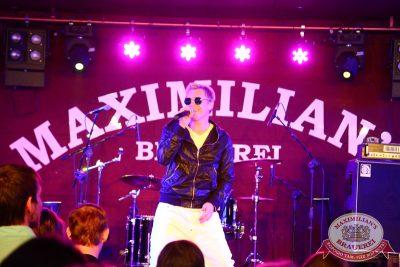 «Дыхание ночи»: Антон Зацепин, 7 ноября 2014 - Ресторан «Максимилианс» Екатеринбург - 01
