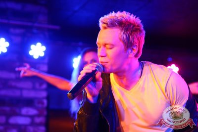 «Дыхание ночи»: Антон Зацепин, 7 ноября 2014 - Ресторан «Максимилианс» Екатеринбург - 03