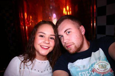 «Дыхание ночи»: Антон Зацепин, 7 ноября 2014 - Ресторан «Максимилианс» Екатеринбург - 20