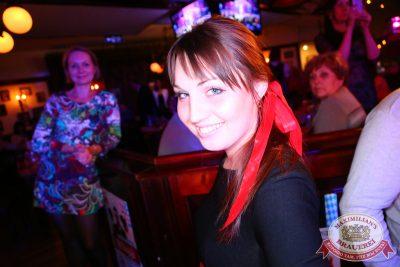 «Дыхание ночи»: Антон Зацепин, 7 ноября 2014 - Ресторан «Максимилианс» Екатеринбург - 21