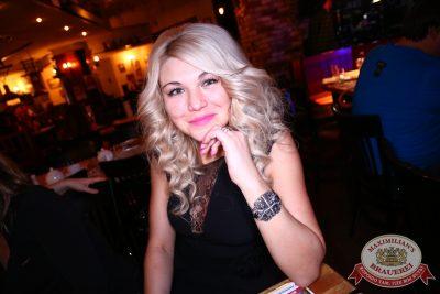 «Дыхание ночи»: Антон Зацепин, 7 ноября 2014 - Ресторан «Максимилианс» Екатеринбург - 24