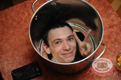 День смеха, 32 марта, 1 апреля 2014 - Ресторан «Максимилианс» Екатеринбург - 02