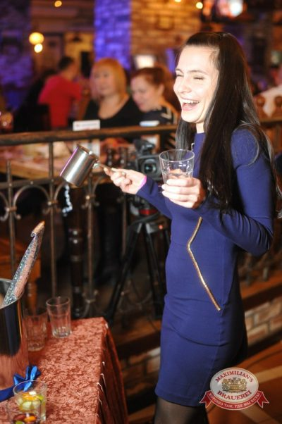 День смеха, 32 марта, 1 апреля 2014 - Ресторан «Максимилианс» Екатеринбург - 04