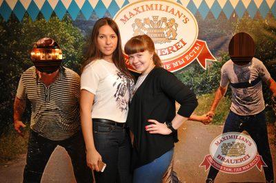 День смеха, 32 марта, 1 апреля 2014 - Ресторан «Максимилианс» Екатеринбург - 05