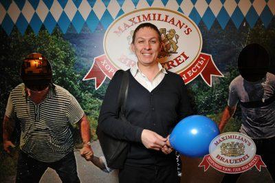 День смеха, 32 марта, 1 апреля 2014 - Ресторан «Максимилианс» Екатеринбург - 06