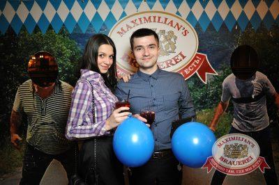 День смеха, 32 марта, 1 апреля 2014 - Ресторан «Максимилианс» Екатеринбург - 08