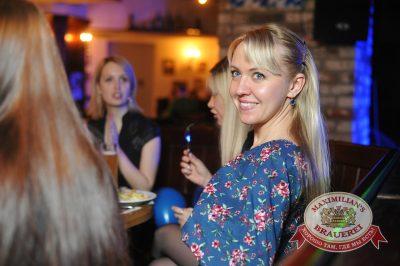 День смеха, 32 марта, 1 апреля 2014 - Ресторан «Максимилианс» Екатеринбург - 24
