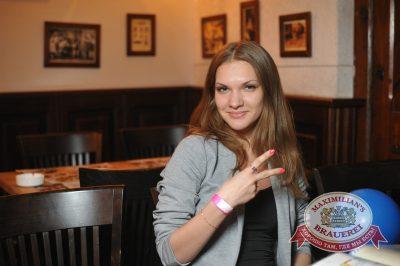 День смеха, 32 марта, 1 апреля 2014 - Ресторан «Максимилианс» Екатеринбург - 26