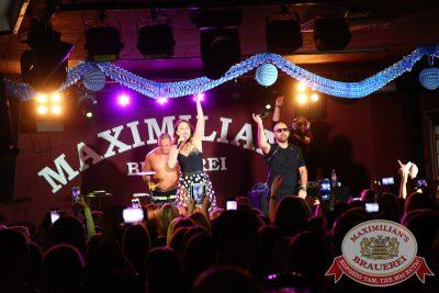 Artik & Asti, 2 октября 2014 - Ресторан «Максимилианс» Екатеринбург - 01
