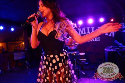 Artik & Asti, 2 октября 2014 - Ресторан «Максимилианс» Екатеринбург - 02
