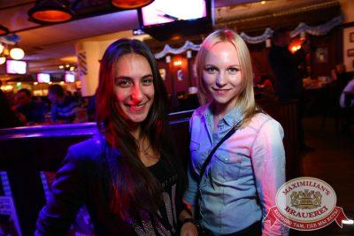 Artik & Asti, 2 октября 2014 - Ресторан «Максимилианс» Екатеринбург - 04