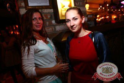 Artik & Asti, 2 октября 2014 - Ресторан «Максимилианс» Екатеринбург - 10