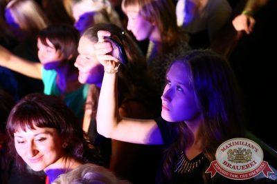 Artik & Asti, 2 октября 2014 - Ресторан «Максимилианс» Екатеринбург - 17