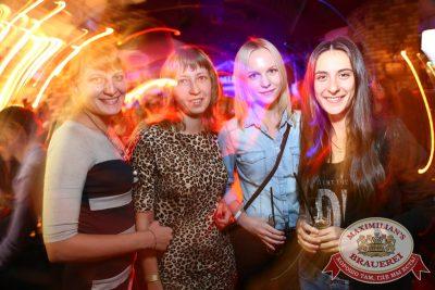 Artik & Asti, 2 октября 2014 - Ресторан «Максимилианс» Екатеринбург - 18