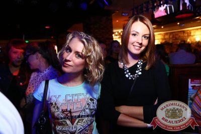 Artik & Asti, 2 октября 2014 - Ресторан «Максимилианс» Екатеринбург - 19