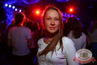 Artik & Asti, 2 октября 2014 - Ресторан «Максимилианс» Екатеринбург - 21