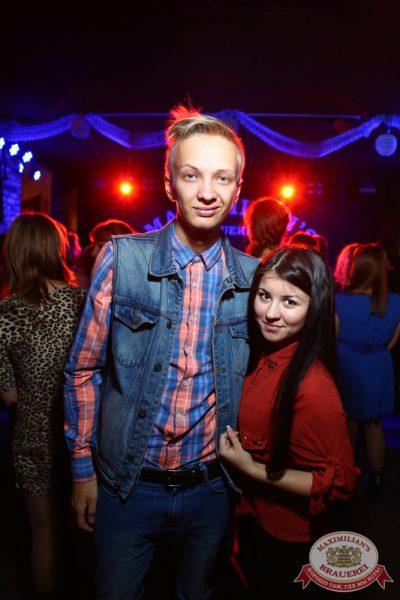 Artik & Asti, 2 октября 2014 - Ресторан «Максимилианс» Екатеринбург - 22