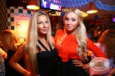 Artik & Asti, 2 октября 2014 - Ресторан «Максимилианс» Екатеринбург - 25