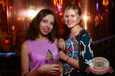 Artik & Asti, 2 октября 2014 - Ресторан «Максимилианс» Екатеринбург - 27